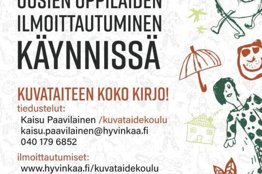 Vaaleapohjainen juliste jossa värikästä kuvitusta. Kuvan kaikki tekstit joissa ohjeet uusien oppilaiden ilmoittautumiseen luettavissa verkkosivulla.